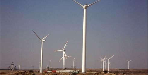 Windpark Maharashtra Indien
