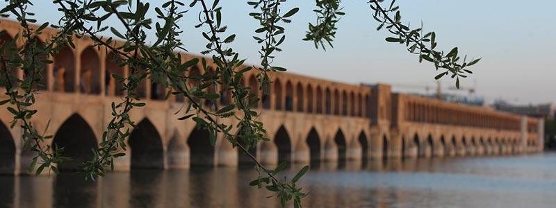 Iran Brücke